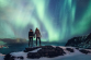 NORWAY: EVER WANTED TO SEE THE NORTHERN LIGHTS?